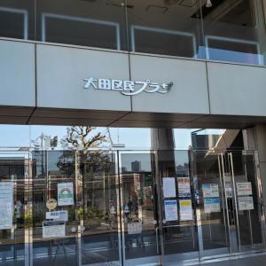 【区営ジム】下丸子大田区民プラザのトレーニングルームに行ってみた!