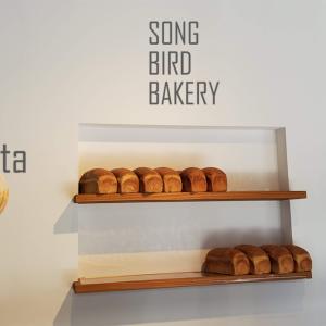 蒲田の行列ができるパン屋さんSongBird Bakery訪問!やわらかモチモチで美味しかった!