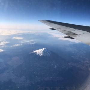長崎の雲仙地獄でぶら〜り旅⭐️