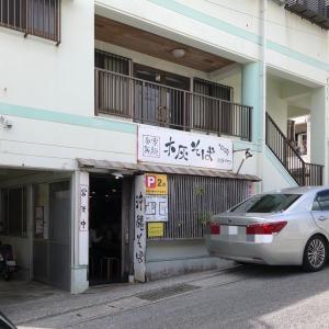 沖縄そば とらや 沖縄ソーキソバを食べます。