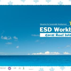 【マーシャル諸島】子供の頃から環境教育を学ぶ動き