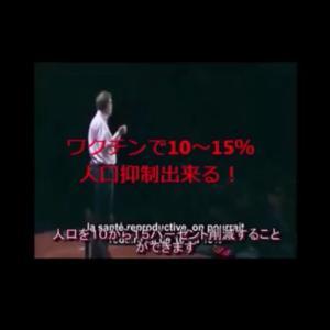 第1095回ミコちゃん被害者の会