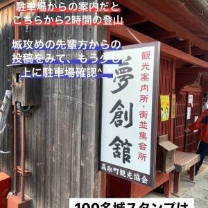 日本一の山城 高取城は石垣のテーマパーク