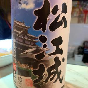 歴史タイトル付きの素晴らしい日本酒達