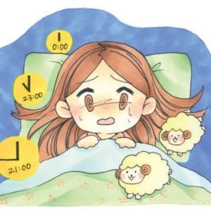 健康問題/肥満と睡眠不足の関係