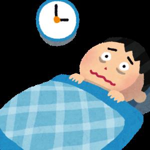 健康問題/睡眠障害を見過ごしていませんか?
