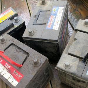 車のバッテリーから鉛を抽出する方法