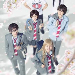 2.5次元ミュージカル「四月は君の嘘」のフル動画を無料で視聴する!