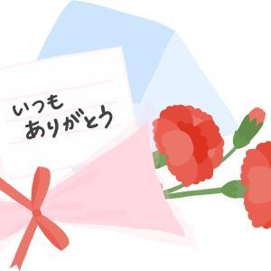 母の日の義母へのメッセージや手紙の文例25選!遠方や初めてもこれで完璧