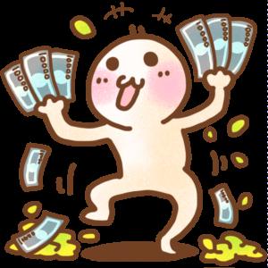 【オススメ】インデックス投資の買い方【勝ちパターン】