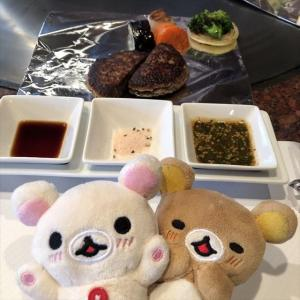 神戸牛の美味しいステーキ&ハンバーグ☆