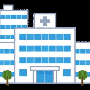 日本語が通じる病院~ニュージャージー
