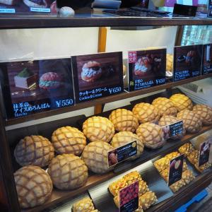 東京都浅草【花月堂】直径15cmのジャンボめろんぱんが美味!種類も豊富で子どもも大好きな味