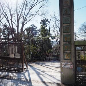 群馬県桐生市【桐生が岡動物園】入場料無料!子連れにも優しい動物園