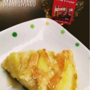 【15分】フライパンでカンタン!ホットケーキミックスを使ったりんごケーキ
