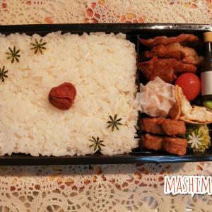 緊急事態宣言は7都府県。通常通り出勤の今日は揚げ餃子弁当