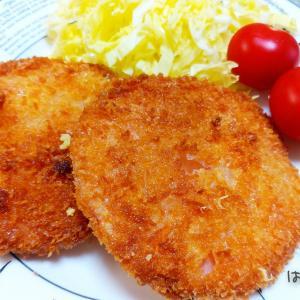 【チーズインハムカツ】冷蔵庫にお肉もお魚も何にもないときに簡単に作れる!