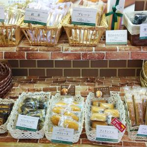 山形の美味しいパンも洋菓子も焼き菓子も!と言えば【CYBELE】お土産にもぴったり!