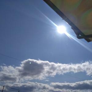 青空と雲と太陽の写真【空の写真】
