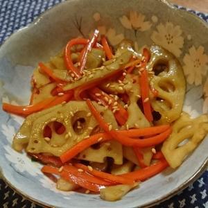 レンコンとニンジンのキンピラ  根菜ってひとり身での消費が・・・