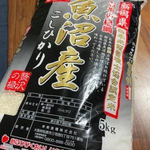 白米 毎朝美味しい白ご飯を頂いております。