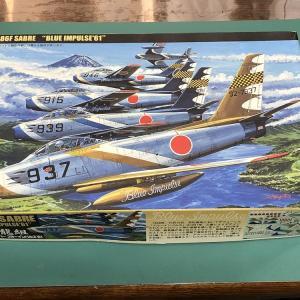 F-86F ブルーインパルス「天竜」