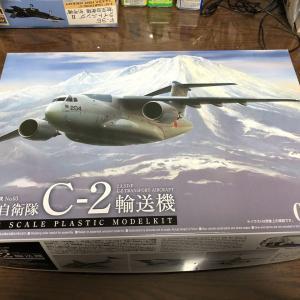 航空自衛隊 C-2輸送機 プラモデル