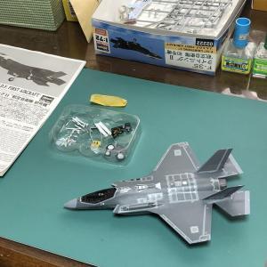 航空自衛隊 F-35 1/72