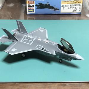 航空自衛隊 F-35 完成