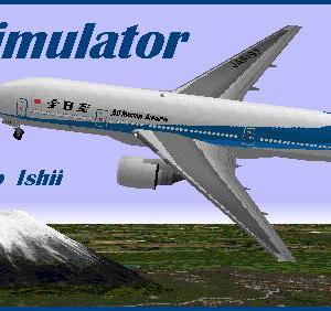 Flight Simulator  Home Page 再開