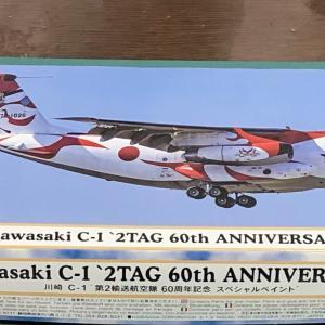 < C-1 60th Anniversary  >