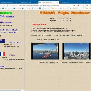 Flight Simulatro HomePage を更新