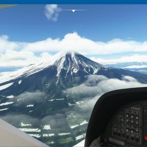 富士山が美しい