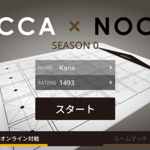 ノッカノッカ/アプリ版 フレンド対戦が可能に!