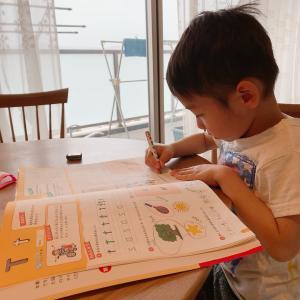 失敗した次男の日本語学習