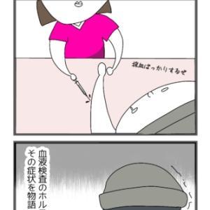 №6 異変② 子供はできません
