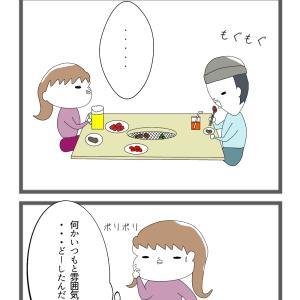 №7 告白①