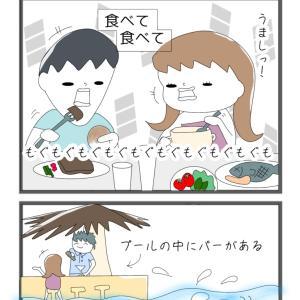 №47 新婚旅行⑤ カンクン