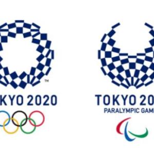 2021年祝日を変更(政府の祝日移動の案)画像あり(令和3年7月8月)