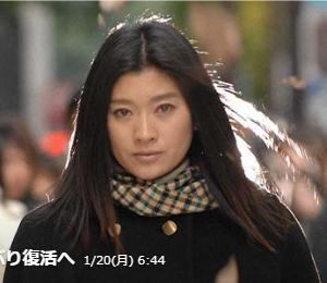 【朗報】ドラマ「ハケンの品格」13年ぶりの復活へ
