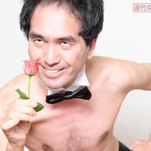 【芸人】江頭2:50、YouTuberデビュー!「エガちゃんねる」開設で狙うは世界! 初回はアカウント停止覚悟の「お尻書道」!!