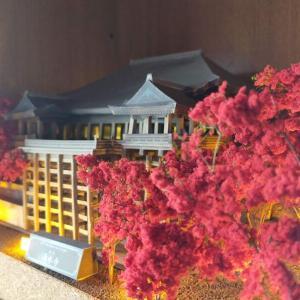 ペーパークラフト「清水寺」を作る⑤ 季節外れの紅葉風景