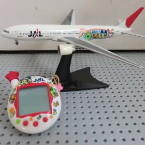JALたまごっちジェット 〜B777-200〜