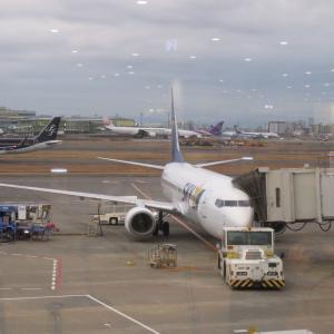 週末プチ旅行記 〜スカイマークに乗って神戸へ〜