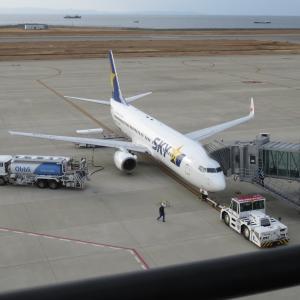 週末プチ旅行記 〜神戸空港にやってきました✈︎〜
