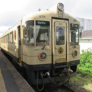 週末プチ旅行記 〜京都丹後鉄道と山陰本線の旅〜