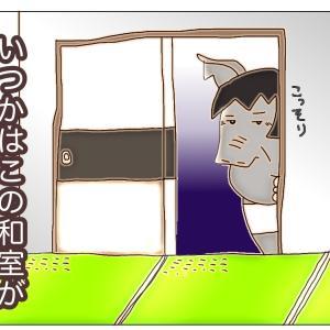 【嫌!】義母の持ち込み家具対処法!#嫁姑round89