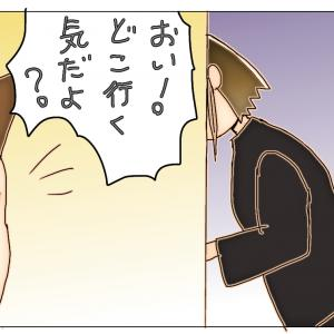 義母の嫁冷遇②【特上寿司】