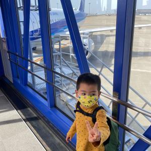 【旅行】家族で沖縄旅行!