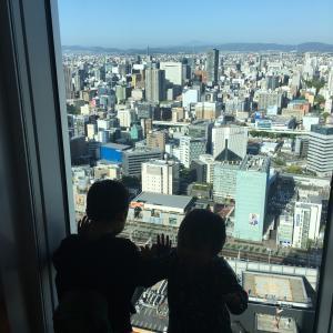 【旅行】名古屋プリンスホテルスカイタワーに泊まってきた!!!